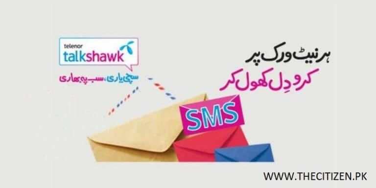 Telenor SMS Packages – Daily, Weekly, Monthly SMS Offers