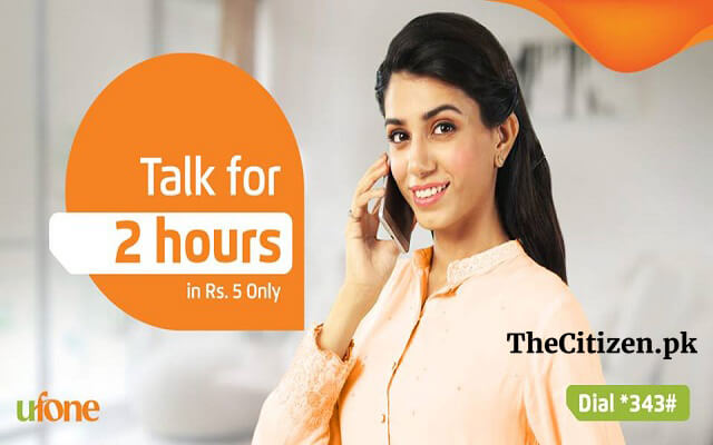 Ufone Call Packages – Daily, Weekly, Monthly Internet Offers